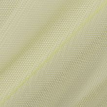 Tulle FR 0199-186 Limone